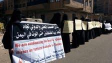 Yemeni abductees in Houthi prisons facing disease outbreaks