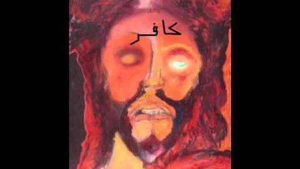 ظهور المسيح الدجال بالصور 2012