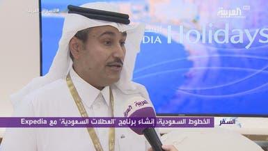 الخطوط السعودية للعربية: نمضي قدما في برنامج التخصيص