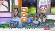 جوناثان الباطن نجم الجولة 24 من الدوري السعودي