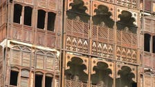 Jeddah's Rawashin: An architectural heritage that defies history