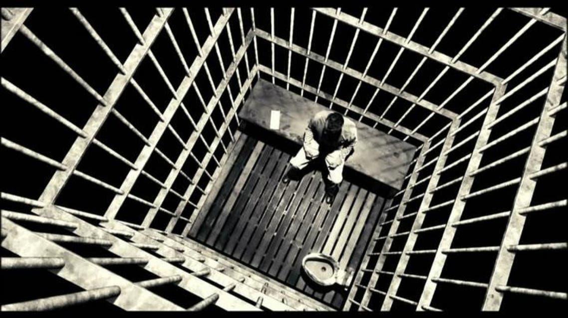 سجن انفرادي