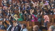 #حكومة_العثماني تحظى بثقة البرلمان المغربي