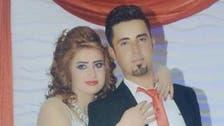 جريمة غامضة.. مقتل عروسين سوريين بمنزلهما في أربيل