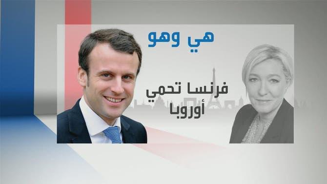 رئاسة فرنسا – الحلقة 17