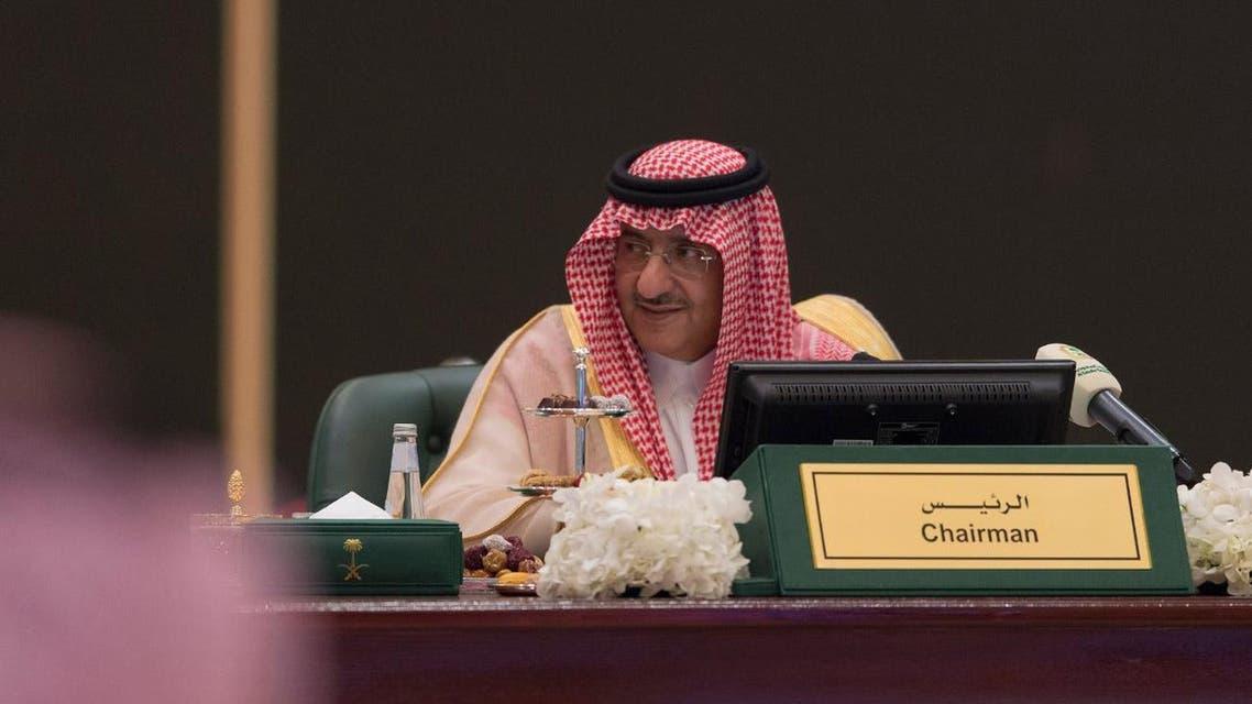 mohammad bin naif spa