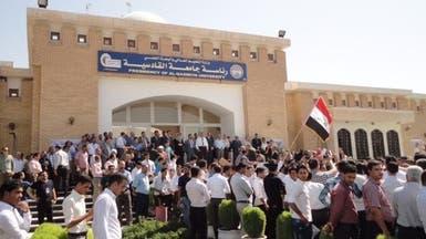 جامعة عراقية تفصل طلبة انتقدوا تدخلات إيران
