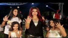 Mother of underage girls singing 'boy is mine' comes under fire in Egypt