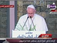 """شاهد البابا يبهر الحضور بتحية """"السلام عليكم"""" بالعربية"""
