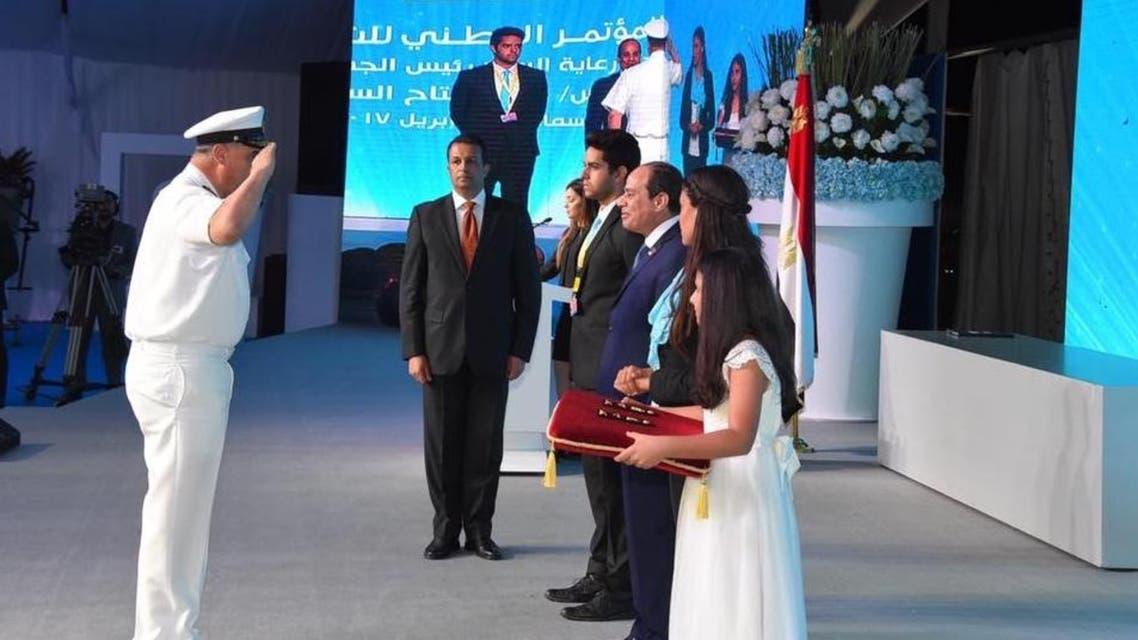 صور السيسي في ختام مؤتمر الشباب