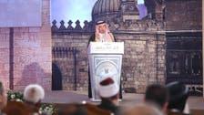 """أمين """"مركز الملك عبدالله"""": من يبرر العنف بالدين.. مجرم"""
