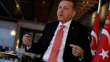 امریکا کے ساتھ تعلقات کے نئے دور کا آغاز چاہتے ہیں: ایردوآن