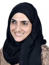Reem Al-Kamali