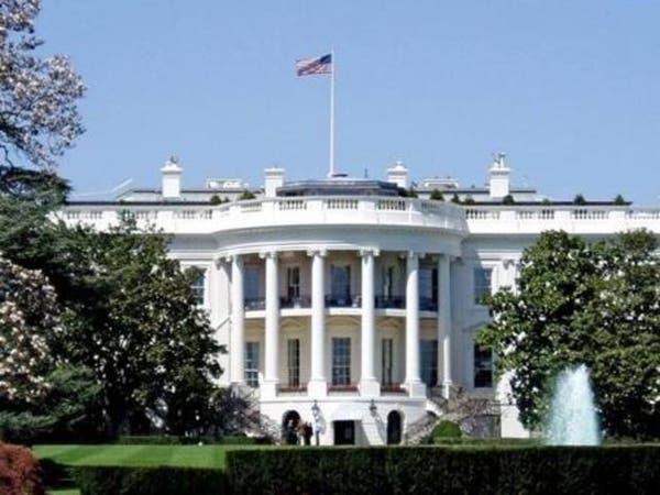البيت الأبيض يبحث سبل الحد من تدفقات رؤوس الأموال للصين
