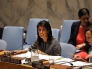 تلويح وتحذير بين موسكو وواشنطن حول سوريا