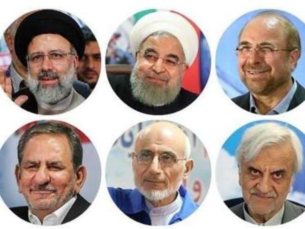 صحيفة المرشد: التصويت لغير روحاني يقرب ظهور المهدي!