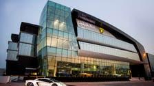 Inside look at world's largest Lamborghini showroom in Dubai