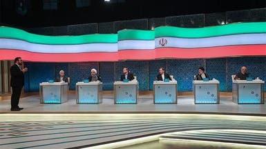 مناظرة مرشحي رئاسة إيران تكشف مقتحمي سفارة السعودية