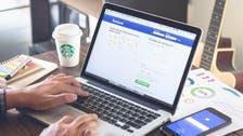 EU fines Facebook over 'misleading' WhatsApp info