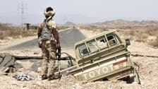 یمن : میدی میں آپریشن کے دوران 20 باغی ہلاک