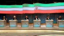 Iran's presidential candidates square off in first ever live TV debate