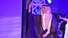 شاهد زغرودة نسائية تزف سعود بن عبدالله في أمسية تاريخية