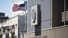 ٹرمپ کا سفارت خانے کی القدس منتقلی کے طریقہ کار پر غور