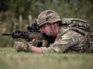 """هذا هو """"نيولوك"""" الجندي البريطاني بعد 3 أعوام"""