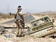 اليمن.. مقتل 20 من الانقلابيين خلال عملية تمشيط في ميدي
