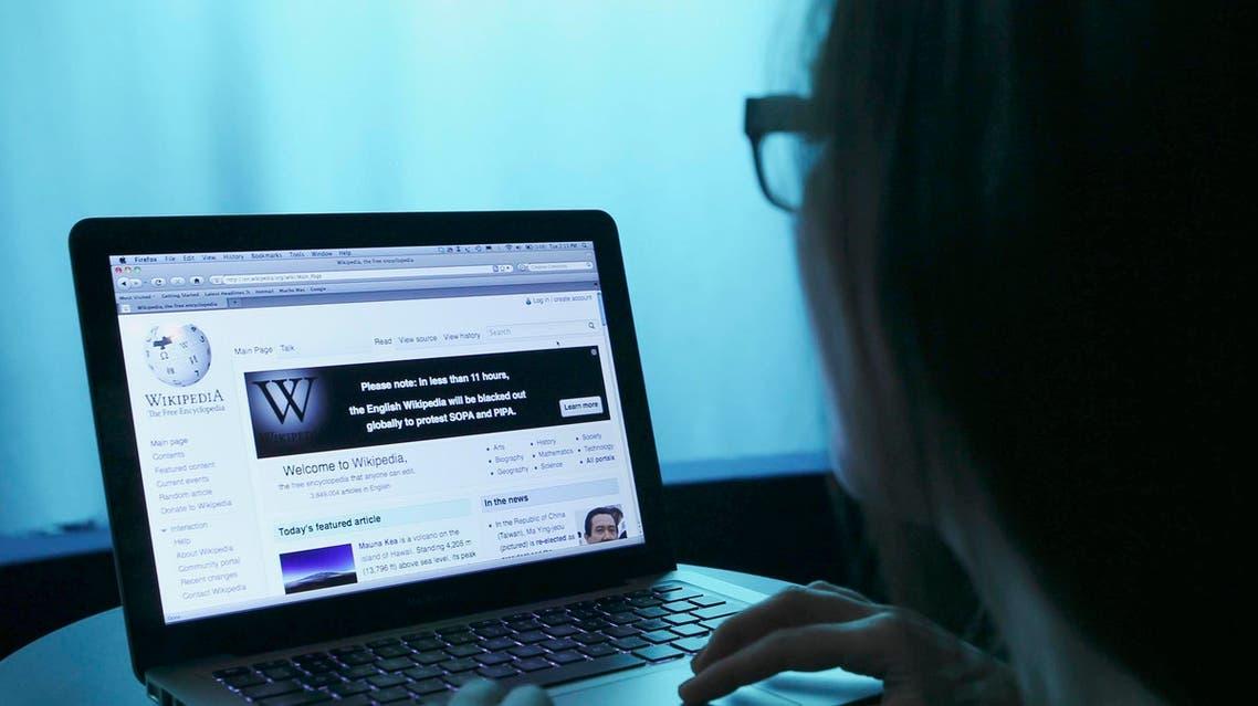 wikipedia (Reuters)