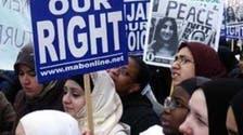 النمسا..المحكمة الدستوريةتبطل حظر ارتداء فتيات الابتدائي للحجاب