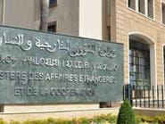 ترحيب مغربي بقرار مجلس الأمن حول الصحراء الغربية