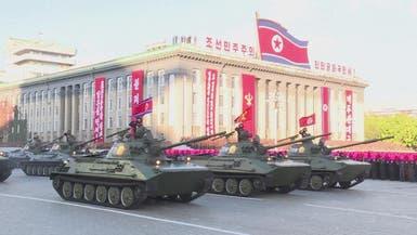 الصين تؤيد اتخاذ عقوبات أممية ضد كوريا الشمالية