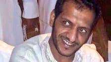 تفاصيل استشهاد رجل أمن واختطاف آخر في سيهات