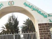سابقة في التعليم.. رسوب طلاب كلية موريتانية بالكامل