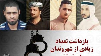 """إيران.. اعتقال عشرات الأهوازيين بتهمة """"تجمع غير مرخص"""""""