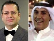 جريمة غامضة في اسطنبول.. مقتل رجل أعمال كويتي وإيراني