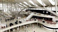 هيئة الطيران تلغي عقد إدارة مطار جدة وتطرحه للمنافسة