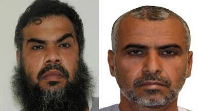 السعودية: خلية الحرازات مسؤولة عن اعتداء الحرم النبوي