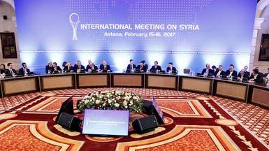 أستانا.. الفصائل السورية تشارك بعد معطيات إيجابية