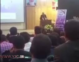 صورة عن فيديو كلمة المسؤول بحملة روحاني