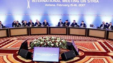 """كازاخستان.. انطلاق """"محادثات أستانا"""" حول سوريا"""