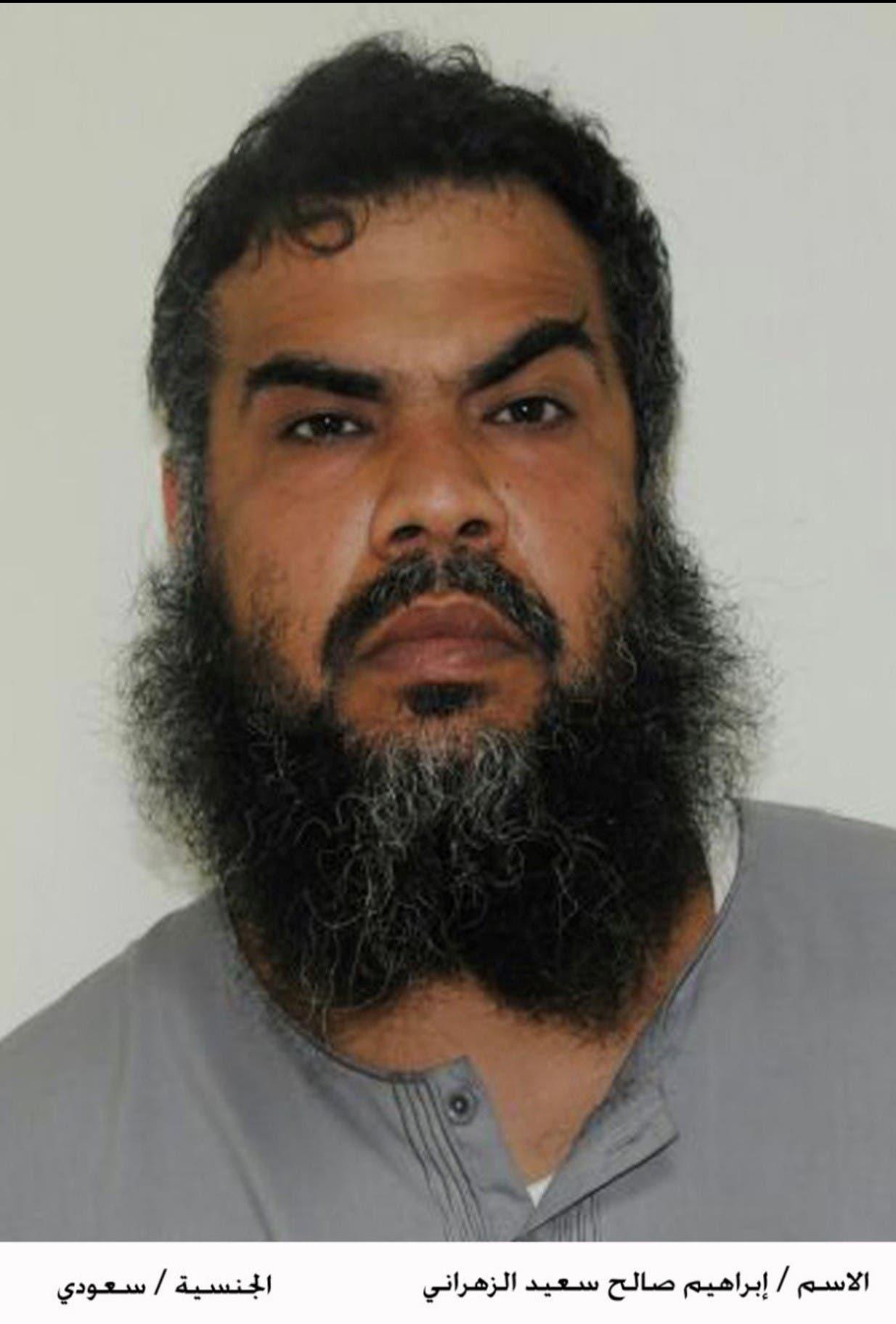 Ibrahim Saleh Al-Zahrani (Saudi). (Supplied)