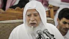 استقرار الحالة الصحية للشيخ أبو بكر الجزائري