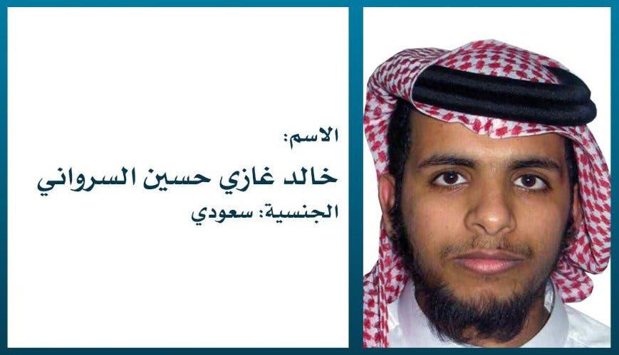 خالد غازي حسين السرواني