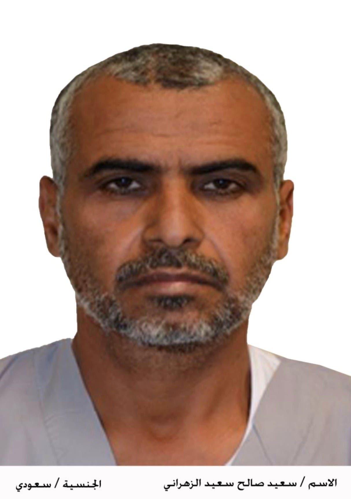 Saeed Saleh Saeed al- Zahrani (Saudi). (Supplied)
