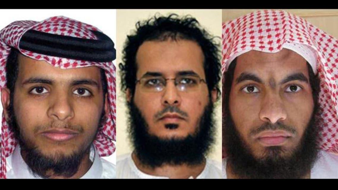 الارهابيون الثلاثة