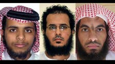 من هم الإرهابيون الثلاثة الأكثر تأثيراً في خلية جدة؟