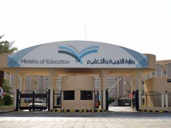 السعودية: إعفاء الصحة والتعليم من ضريبة القيمة المضافة