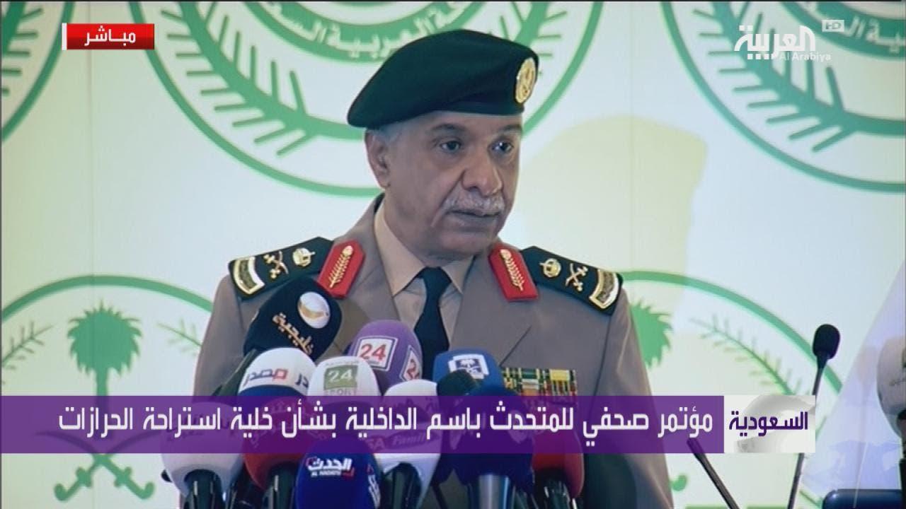منصور الترکی سخنگوی امنیتی وزارت کشور سعودی